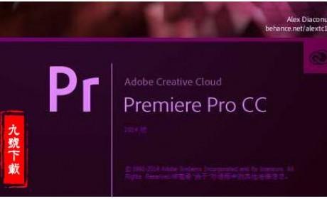 Premiere Pro CC 2018  windows