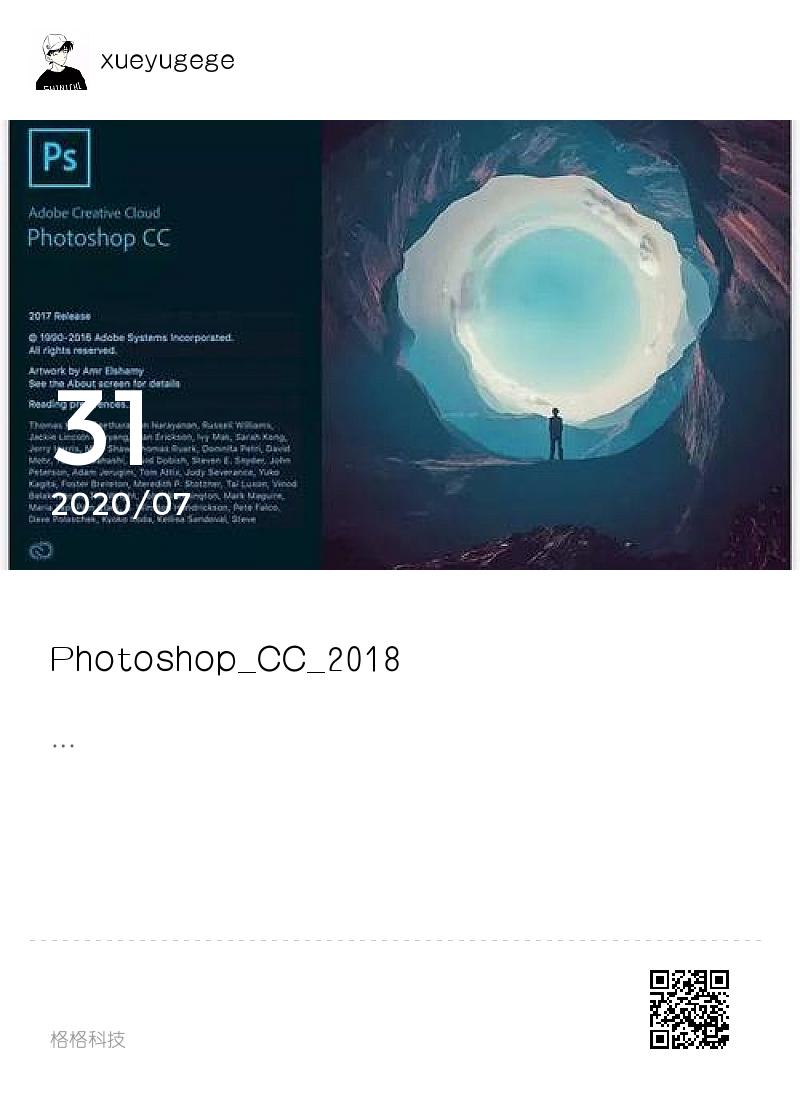 Photoshop_CC_2018  macམདུན་ཤོག་མཉམ་སྤྱོད།
